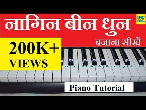 Nagin Been Dhun Easy Piano Tutorial step by step with notes(nagin tune music) हिंदी
