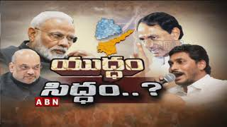 Discussion on Telugu States CMs Opposes Central Govt | Part 1