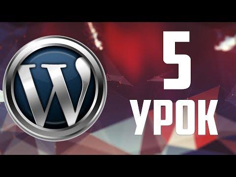 WordPress как сделать рубрику некликабельной