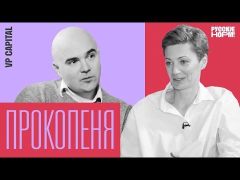 Он убедил Лукашенко построить белорусскую Кремниевую долину. История Виктора Прокопени