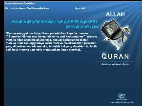 Quran Indonesian Translation 004 النساء An Nisaa The WomenMedinanIslam4peace com