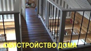 Интерьер дома/Интересные решения обустройства дома(, 2016-04-03T15:10:17.000Z)
