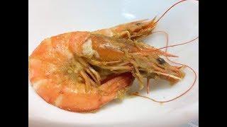 【20無限】 : 胡椒蝦  Pepper Shrimp