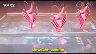 Животные поют по якутски