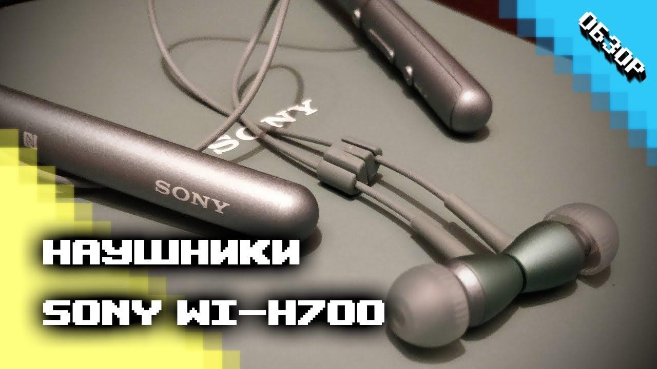 Bluetooth-наушники Sony h.ear in 2 Wireless (WI-H700)