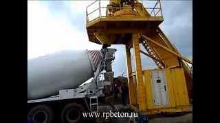 Мобильный бетонный завод BHB 40(Мобильный бетонный завод от Альфа-СПК на острове Итуруп., 2015-09-30T08:00:20.000Z)
