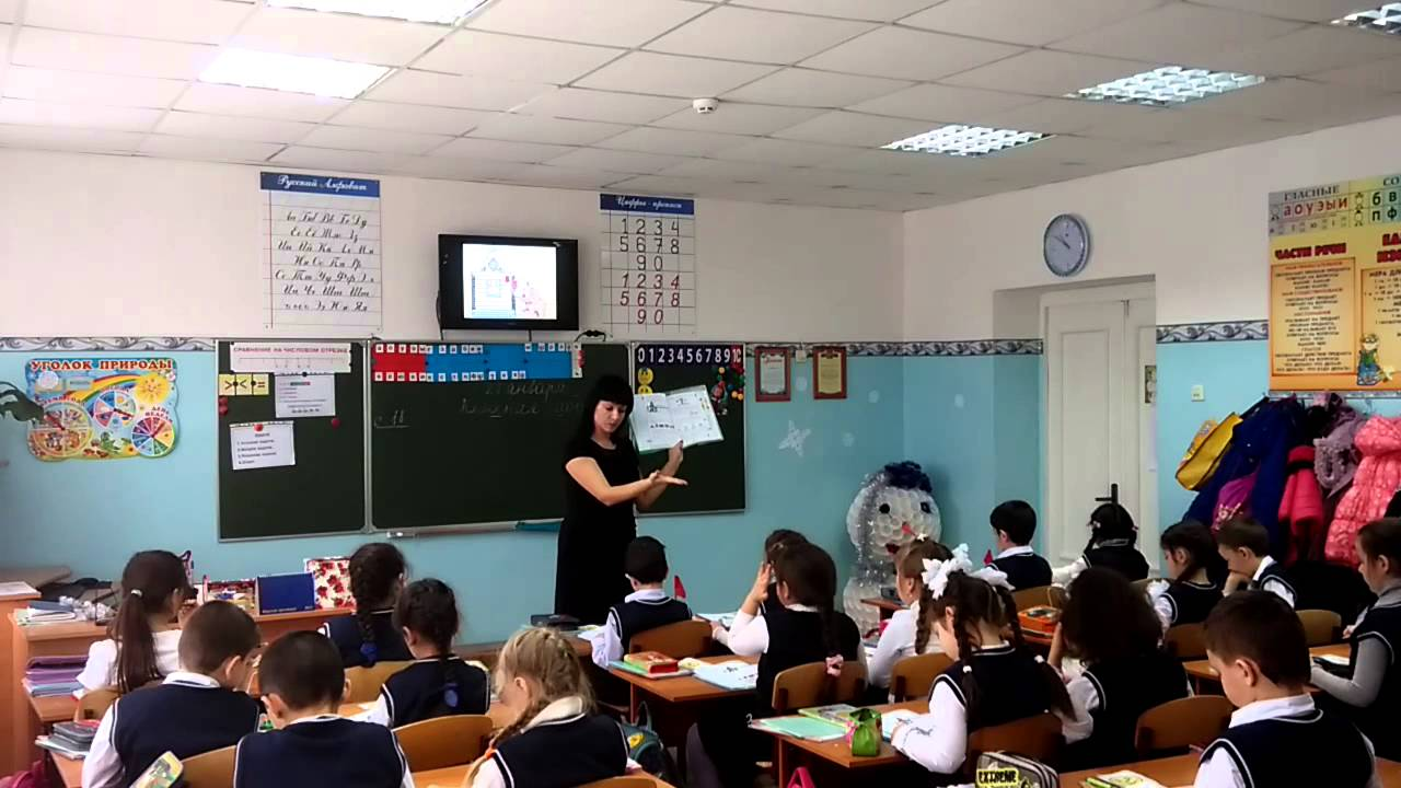 Про школу открытый урок по математике в 1 классе фгос школа россии