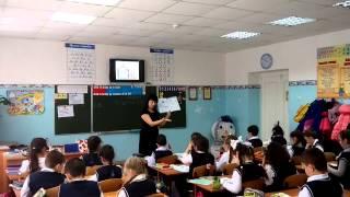 Открытый урок по математике в 1 классе(Открытый урок по математике в 1 классе. Классный руководитель: Хантимерян Роза Арсеновна., 2015-02-01T07:18:12.000Z)