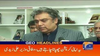 Geo Headlines - 11 PM - 15 January 2019