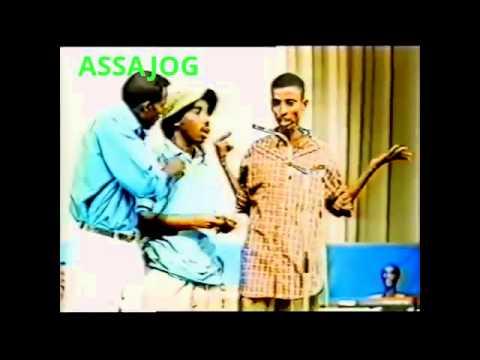 Djibouti: Gafaneh goosgoos