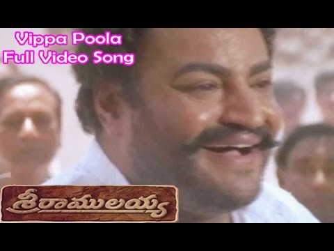 Vippa Poola Full Video Song | Sri Ramulayya | Mohan Babu | Soundarya | Harikrishna | ETV Cinema