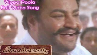 Vippa Poola Full Video Song | Sri Ramulayya | Mohan Babu | Soundarya | Harikrishna | ETV Cinema
