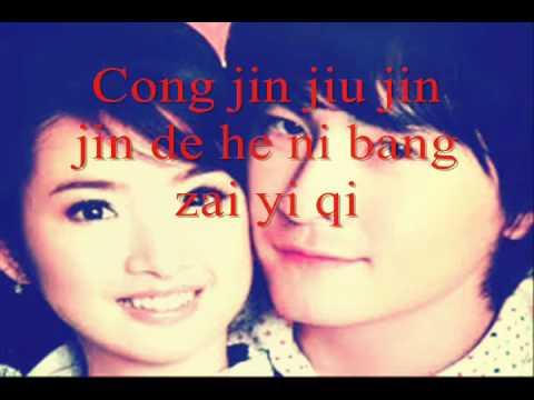 Ariel Lin- Mian Bao De Zi Wei (Taste of Bread) Lyrics