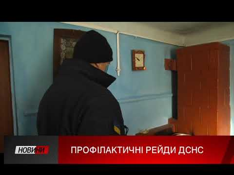 Третя Студія: Надзичайники ДСНС Прикарпаття провели рейди по Івано-Франківській ОТГ