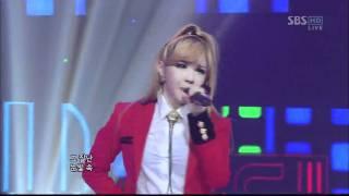 [Lagu populer SBS] 2NE1 - Jelek