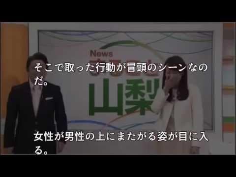 斉藤孝信と早川美奈
