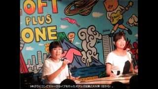 掲載元;http://natalie.mu/owarai/news/158489 5年ぶりオアシズトーク...