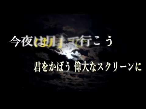 mahina「moonlight」Official Music Video