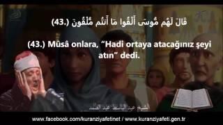 Abdulbasit Abdussamed Suara Suresi Mealli Hz  Musa Kissaslarindan Resimi