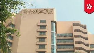 Repeat youtube video Cram school teacher sa HK, nang-molestiya ng mga dalagang babae!