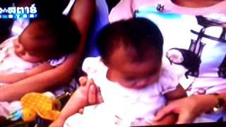 เลี้ยงลูกด้วยนมแม่  LaoStar TV. 5 August 2014