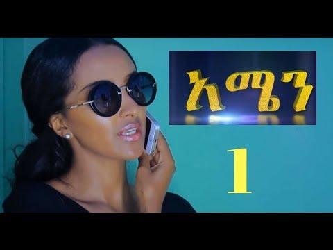 Amen New Ethiopian Series Movie Part 1
