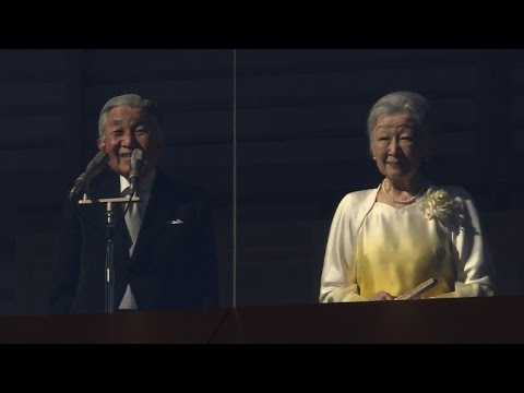 Japan's Emperor Akihito extends New Year's greetings