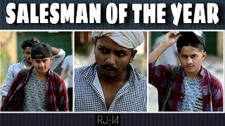 SALESMAN OF THE YEAR || RJ-14 ||