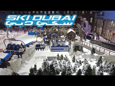 Ski Dubai Virtual Tour