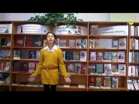 Изображение предпросмотра прочтения – АнгелинаПолякова читает отрывок изпроизведения «Бородино» М.Ю.Лермонтова