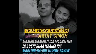 Tera Hoke Rahoon Karaoke| Behen Hogi Teri | Rajkummar Rao & Shruti Haasan | Arijit Singh |