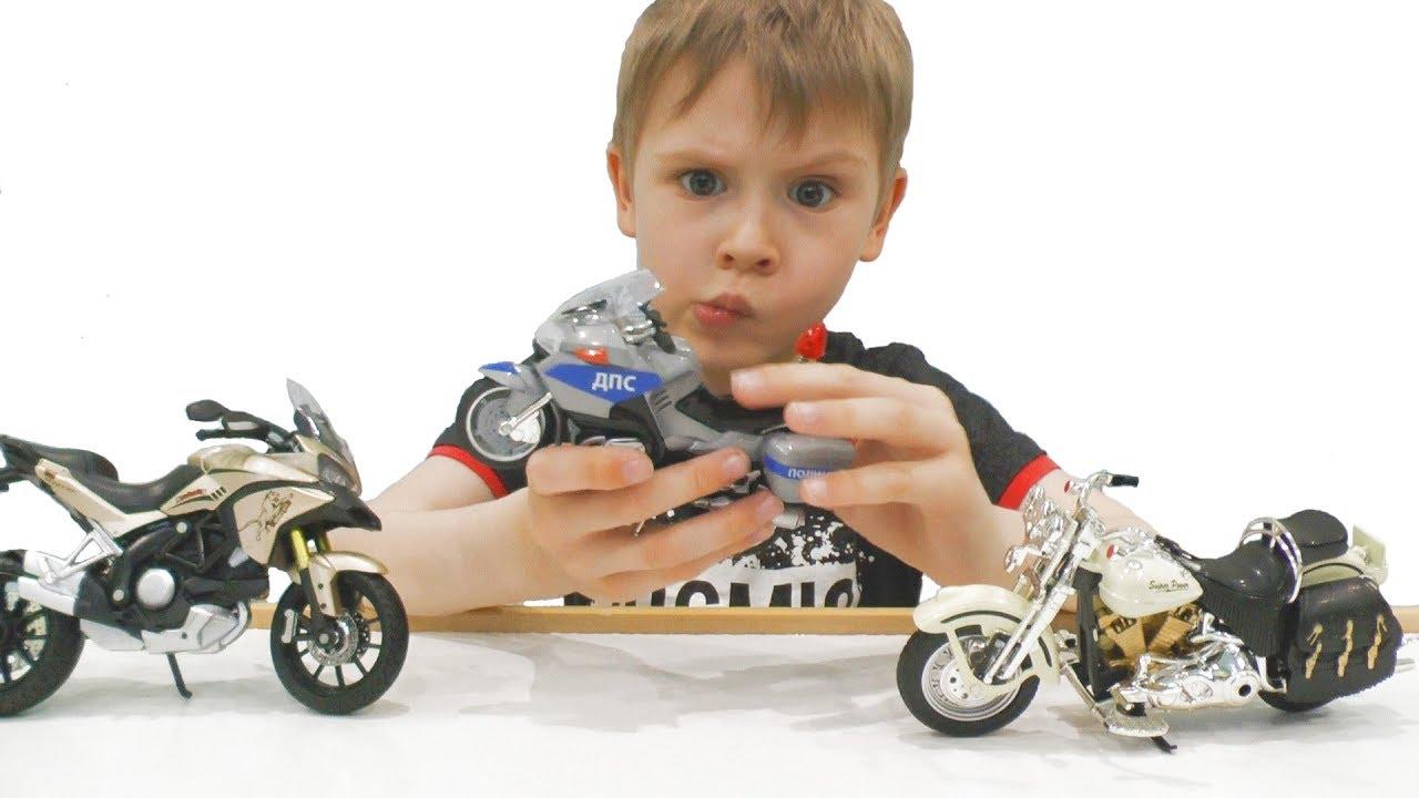 Мотоциклы для детей Игрушки для мальчиков