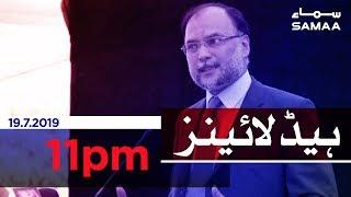 Samaa Headlines - 11PM -19 July 2019