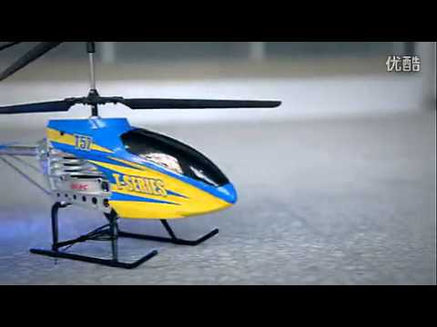 Mjx T57 Rc Helicopter Instruction Video Youtube