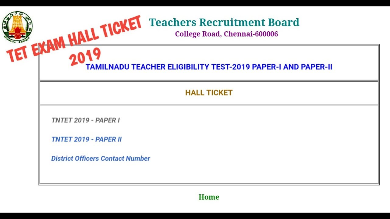 how to download tet hall ticket 2019