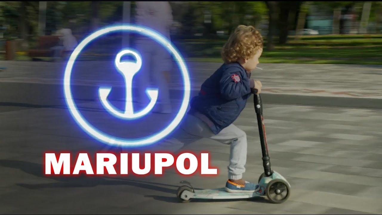 Мій Маріуполь (до Дня міста)