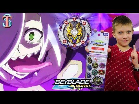 видео: Бейблэйд НОВИНКА!!! Дед Хейдис (beyblade dead hades) - обзор, БИТВЫ | Супер Тима Бейблейд 3 сезон