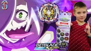 Бейблэйд НОВИНКА!!! Дід Хейдис (Beyblade Dead Hades) - огляд, БИТВИ | Супер Тіма Бейблейд 3 сезон