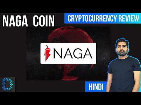 Cryptocurrency Review - Naga Coin-Price Prediction - Future of Trading & Virtual Goods [Hindi/Urdu]