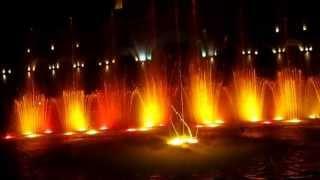 Ереван Поющий фонтан(Ереван