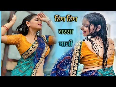 Download Tip Tip Barsa Pani || Laal Lihaf Actress || Sneha Paul || Pic Share
