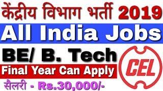 CEL Recruitment Through Gate 2019   CEL Vacancy 2019 Graduate Engineer's - Apply Online