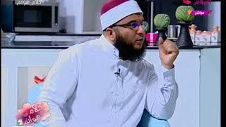الشيخ وحيد أبو الفضل يكشف عن أسماء خاطئة بأسماء الله الحسني المعروفة لدينا