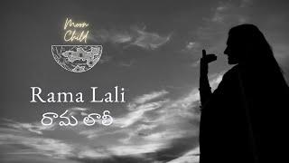 Rama Lali - Moon Child | Bombay Jayashri #Lullaby
