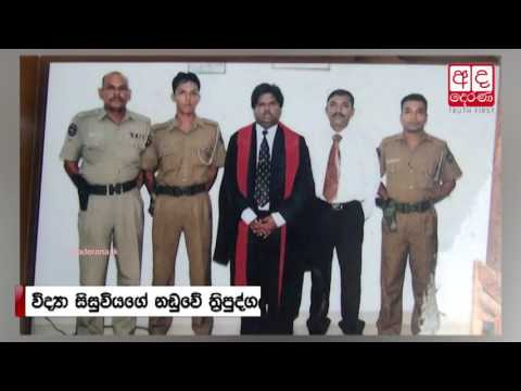 Incident in Jaffna is not related to Vidya's case - ASP Gunasekara