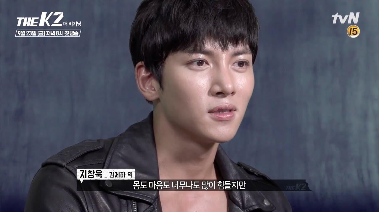 TvN THE K2 BTS Casts Interview