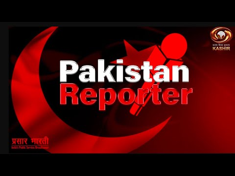 Pakistan Reporter: DD Kashir's Current Affairs Programme | 30.07.2020