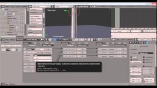 Урок по созданию игры от первого лица в Blender3D - как срубить дерево