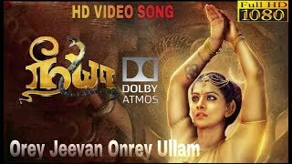 NEEYA 2 Ore Jeevan Onrey Ullam video song Official | Jai, Raai Laxmi, Catherine , Varalaxmi | HD