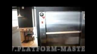 Малый грузовой лифт (сервисный) в кафе Рецептор.(Совершенно новенький, недавно смонтированный малый грузовой лифт в ресторане здорового питания